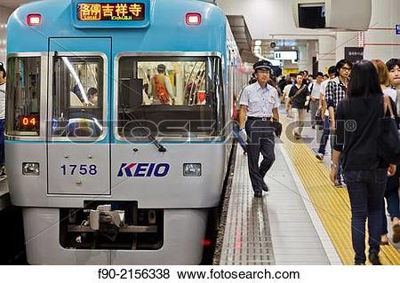 Pictures of Keio Line train from Kichijoji arrives in Shibuya.