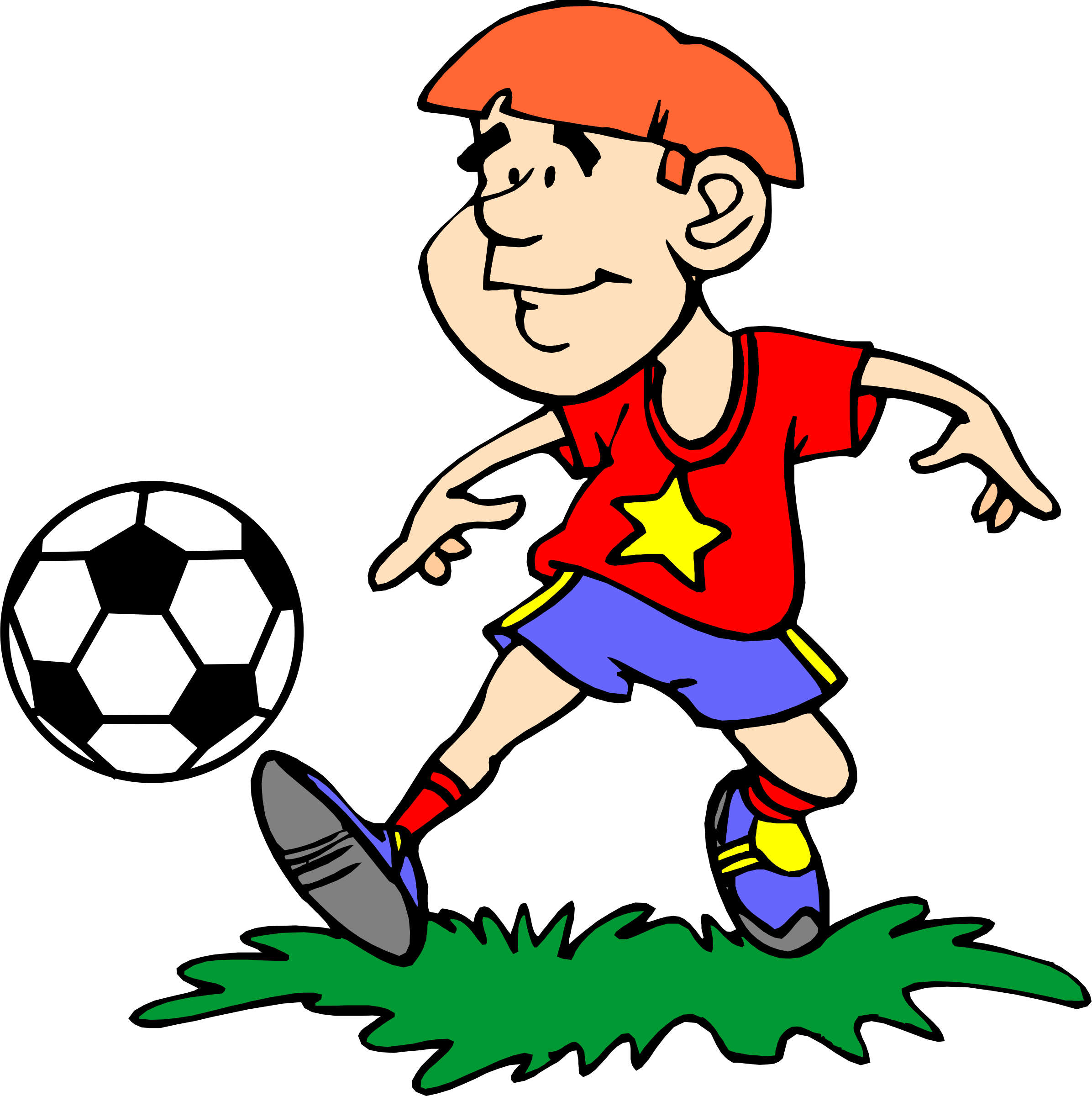 Kicking a ball clipart clipart images gallery for free download.