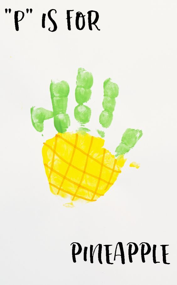 kid hand and arm print clipart #15