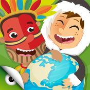 Kids World Cultures.