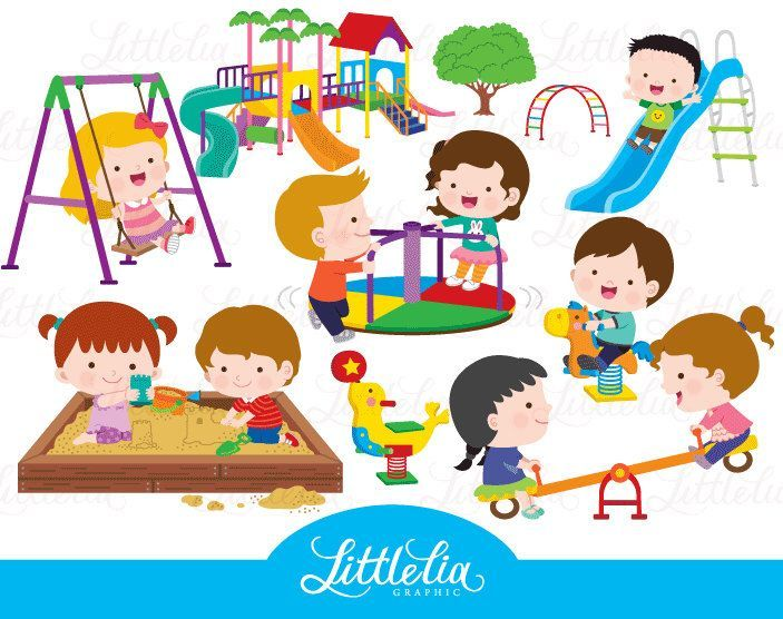 Kids playing at recess clipart » Clipart Portal.