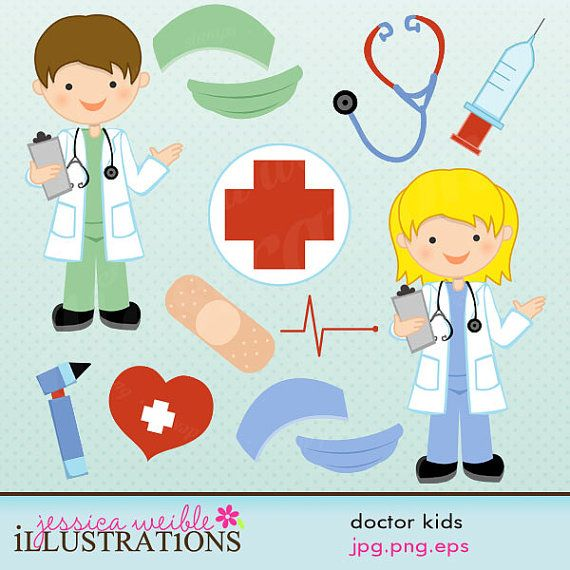 Doctor Kids Cute Digital Clipart for Commercial or Personal.