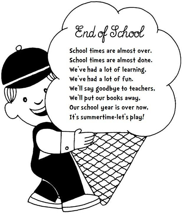 Kids Ending School Clipart.