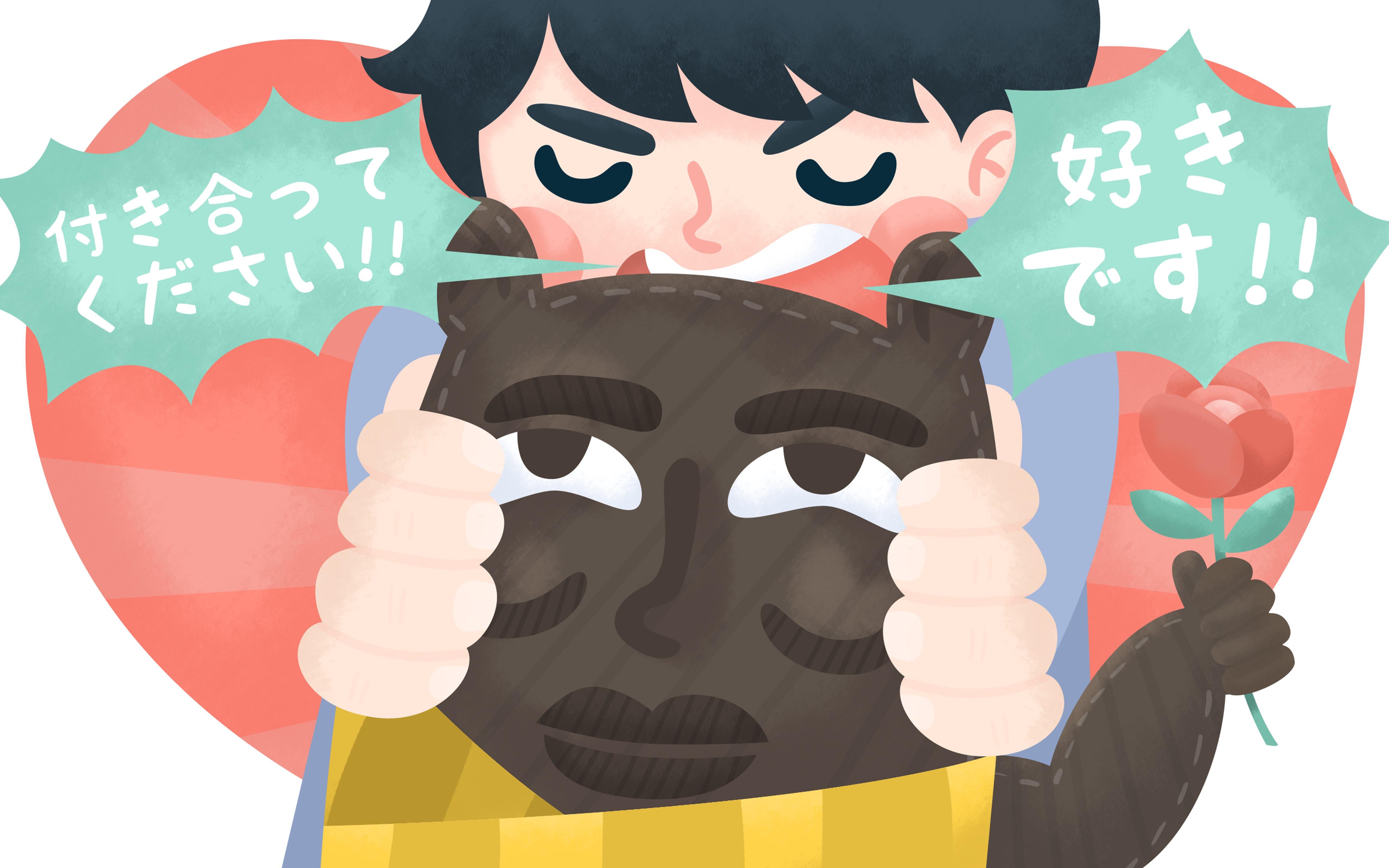 Kokuhaku: Japan's