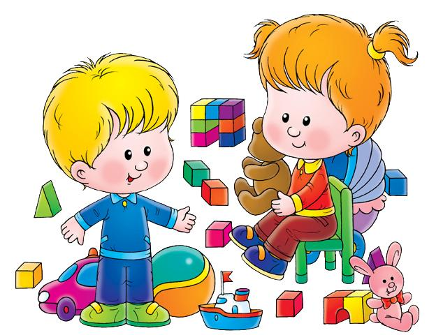 kids sharing toys clipart - Clipground