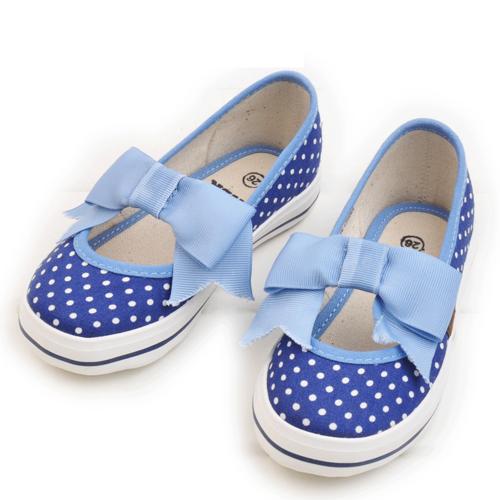 Fancy Kids Shoes.