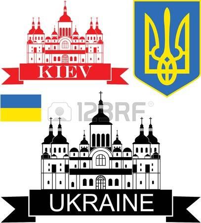 2,079 Kiev Cliparts, Stock Vector And Royalty Free Kiev Illustrations.