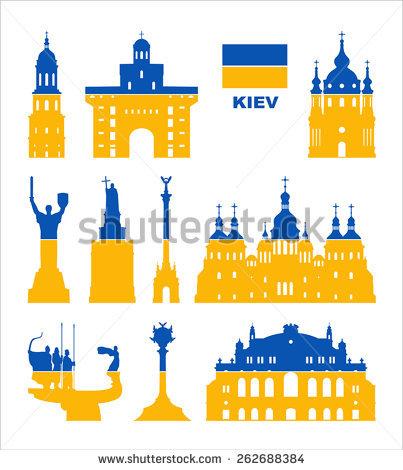 Vector Symbols Of Kiev..
