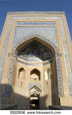 Stock Images of Uzbekistan, Khiva, Kutlimurodinok Madrasah.