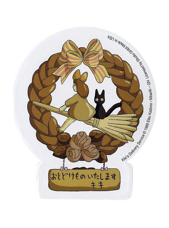 Kiki\'s Delivery Service Shop Logo Sticker.