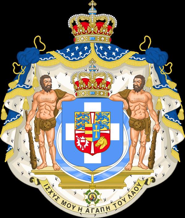 Geórgios I.