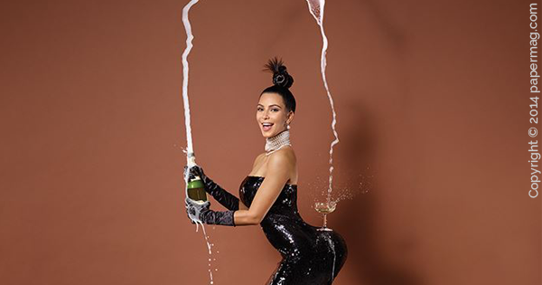 Kim kardashian break the internet png 1 » PNG Image.