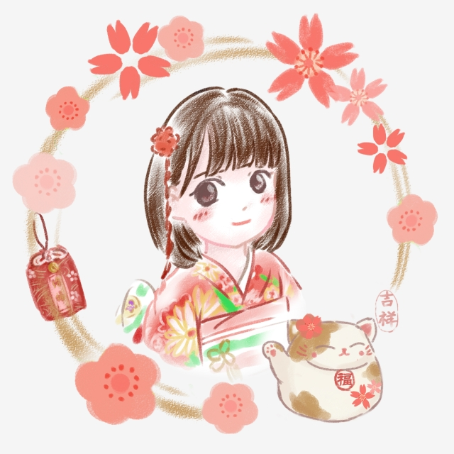Kimono Png, Vector, PSD, and Clipart With Transparent Background for.