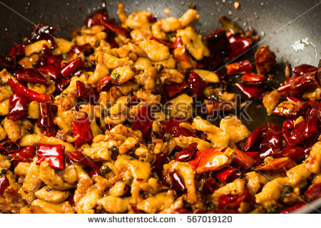 Spicy Peanut Traditional Chinese Snacks Main Stock Photo 75022846.