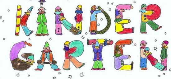 Kindergarten Clipart.