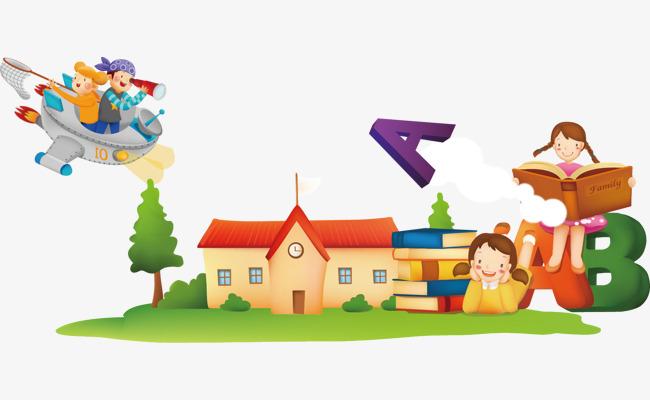 Kindergarten Png Images & Free Kindergarten Images.png Transparent.