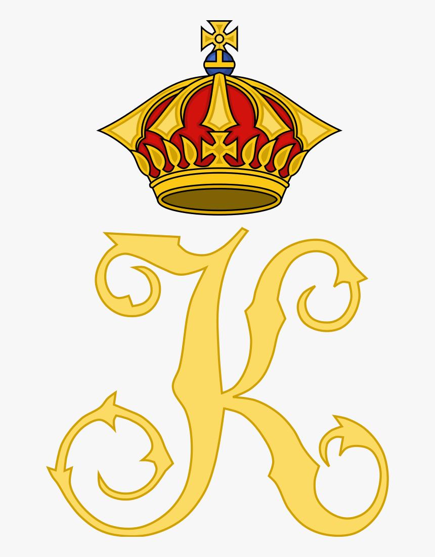 King Kamehameha Iii Crown, HD Png Download.