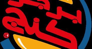Burger King Logo Transparent Vector Archives.
