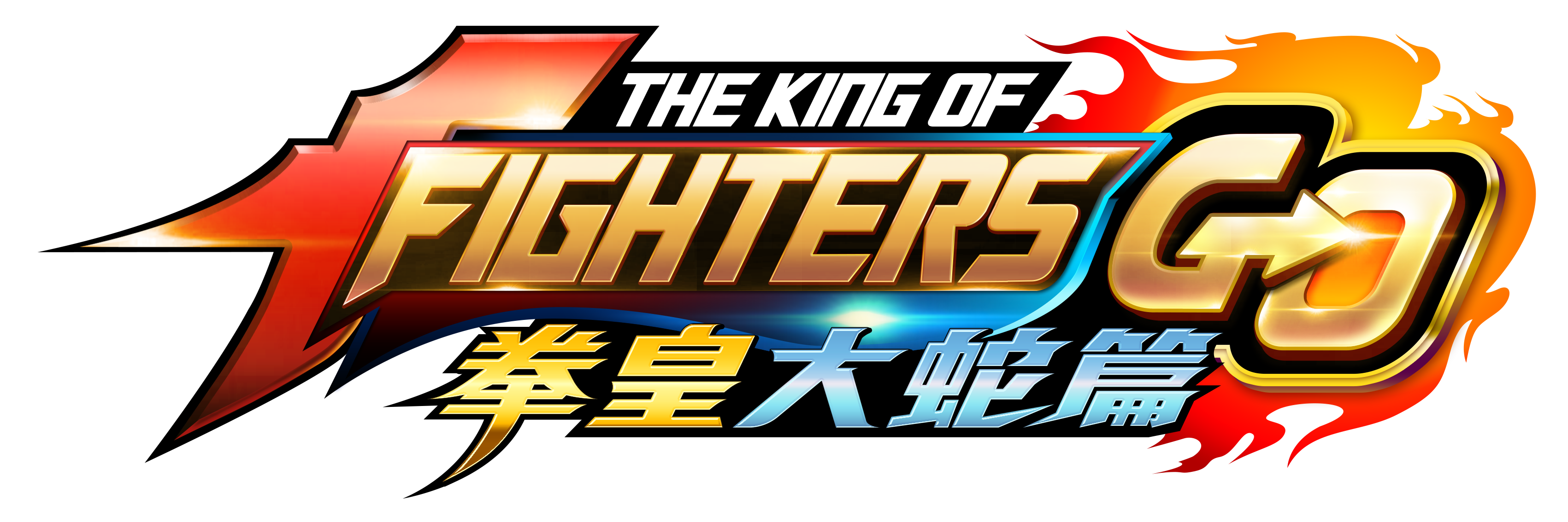 The King of Fighters: Orochi Saga GO Revealed.