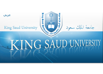 King Saud University Scholarship for International Students.