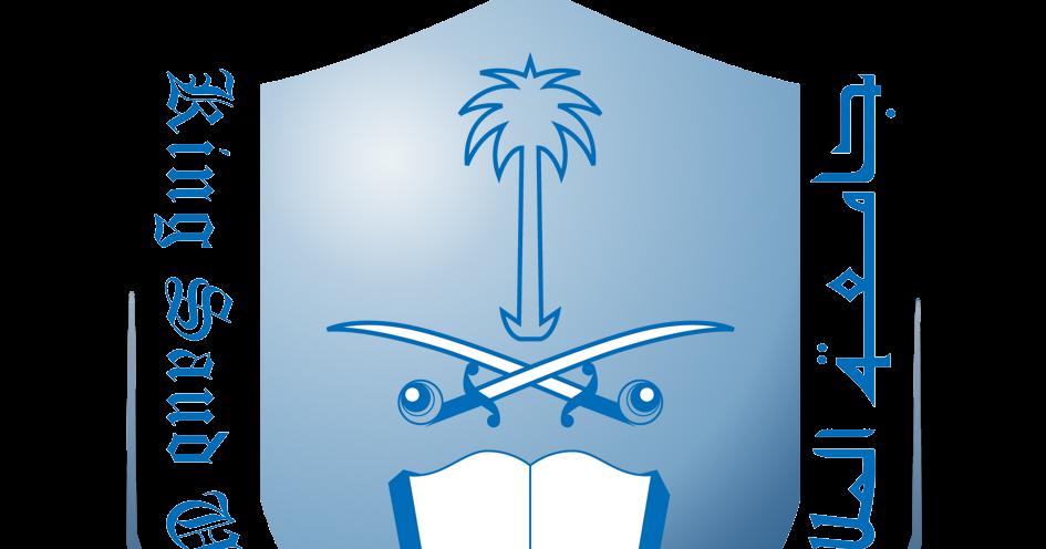 campus logo: The University In Saudi Arabia.