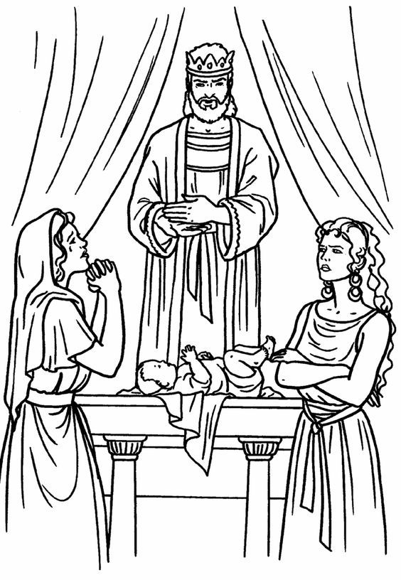 king solomon Clipart.