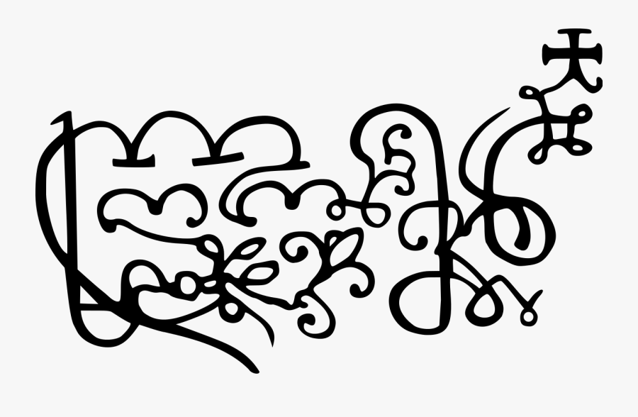 Clip Art King Solomon Clip Art.