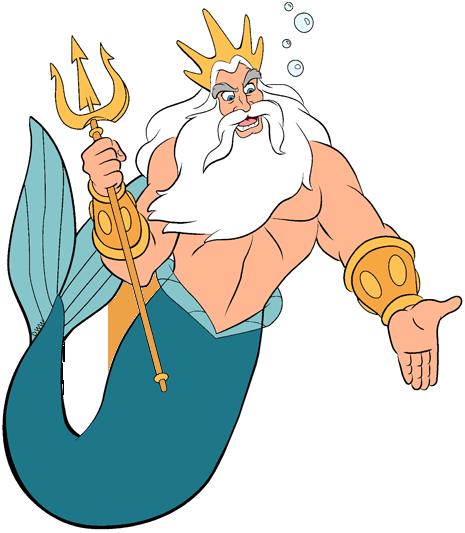 King Triton Clip Art.