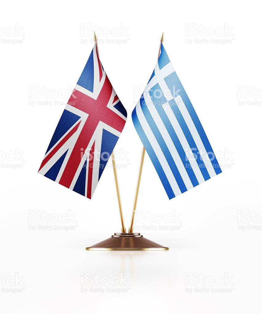 Miniature Flag Of United Kingdom And Greece stock photo 515683988.