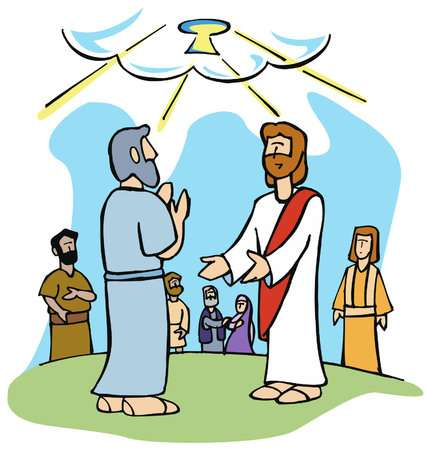 Kingdom of heaven clipart 4 » Clipart Station.