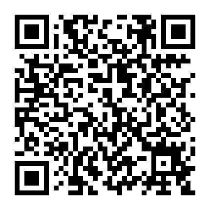 Tải tập tin KingRoot Page.png miễn phí.