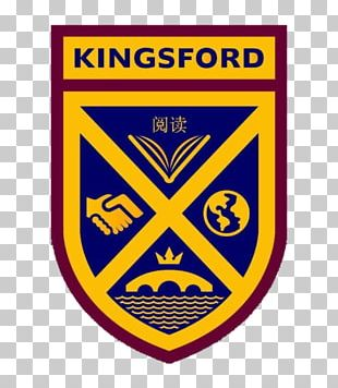 Kingsford PNG Images, Kingsford Clipart Free Download.