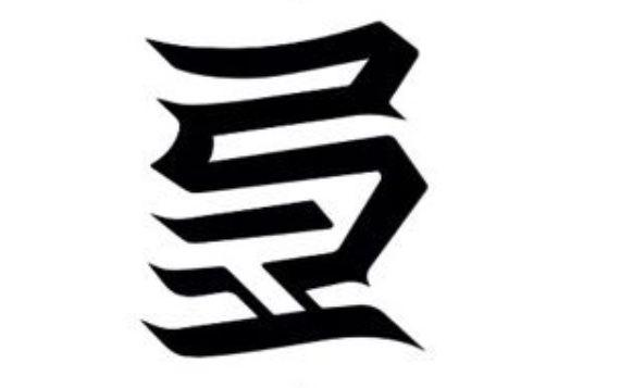 Kinjaz logo in 2019.