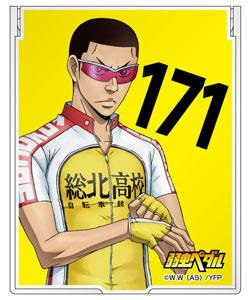 Kinjo clipart #4