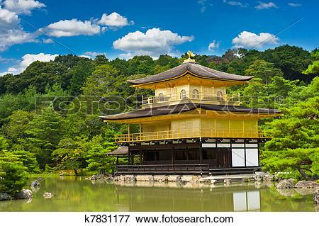 Picture of Golden Kinkaku.