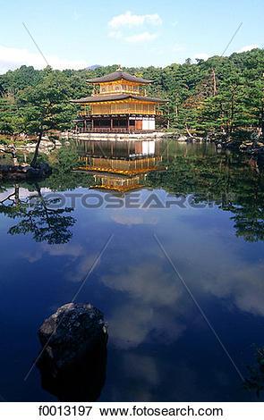 Picture of Japan, Kyoto, Kinkaku.