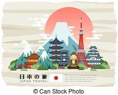 Kinkaku ji temple Clipart Vector Graphics. 19 Kinkaku ji temple.