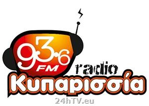 Radio Kyparissia 93.6 FM live Κυπαρισσία.