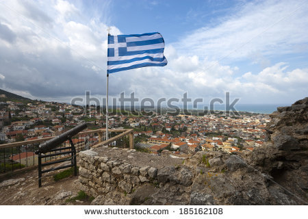 Kyparissia Stock Photos, Kyparissia Stock Photography, Kyparissia.