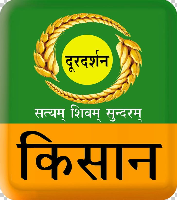 DD Kisan India Television Channel Farmer PNG, Clipart, Agriculture.