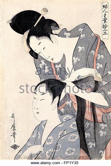 Kitagawa Utamaro Stock Photos & Kitagawa Utamaro Stock Images.