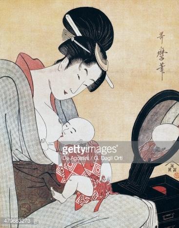 Mother Breastfeeding Her Son Ukiyoe Art Print By Kitagawa Utamaro.