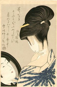Nihon tradicional painting on Pinterest.