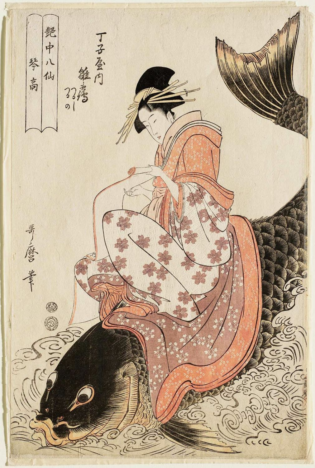 1000+ images about japanese print /art on Pinterest.