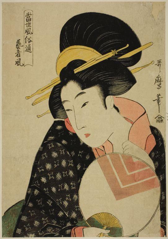 Kitagawa Utamaro (1756.