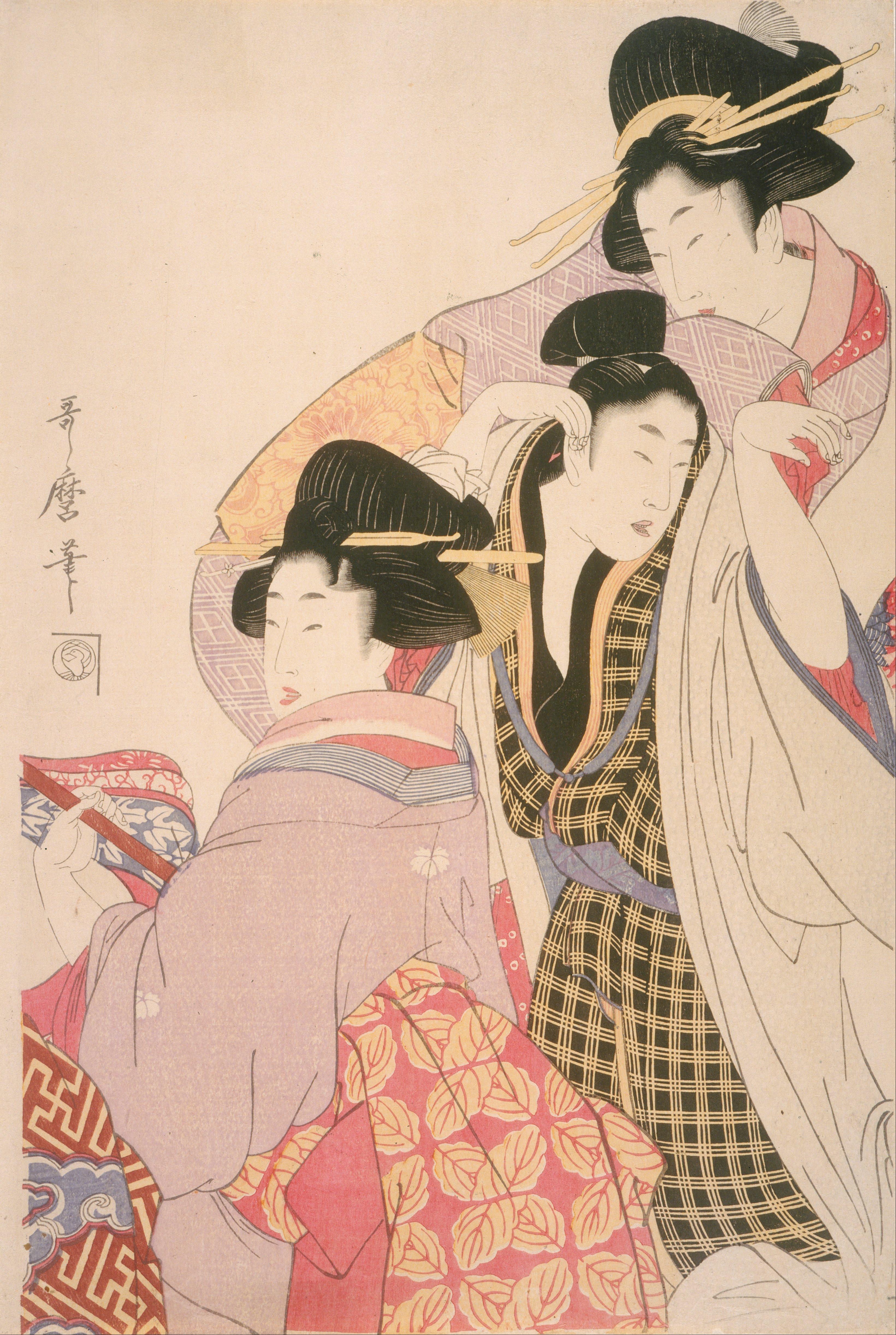 Clipart Western Geisha Artist ~ loversiq.