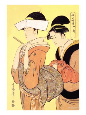 The Hour of the Monkey Wall Decal by Kitagawa Utamaro at.