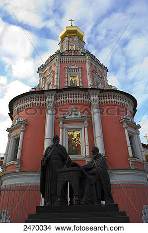 Stock Photo of Statues in front of monastery, Epiphany Monastery.