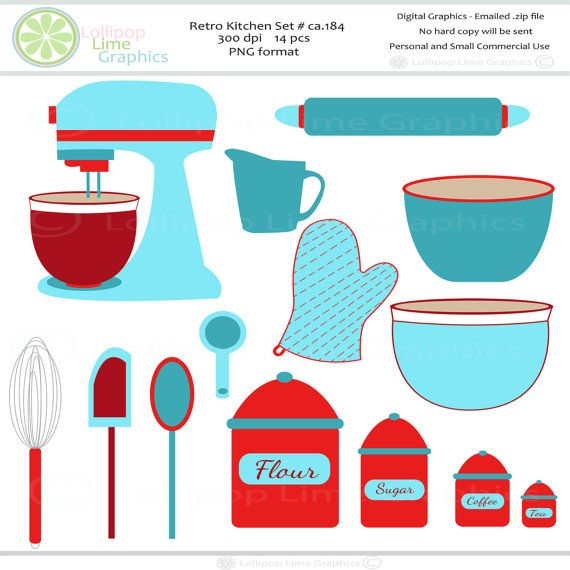 Baking Mixer Clipart.