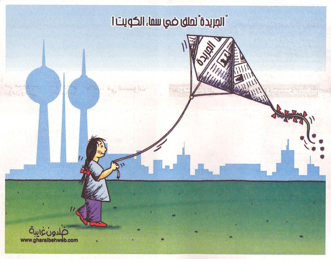 Kites rise highest against the wind ANUBIS.